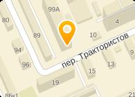 АВИКОН ТК, ООО