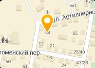 АРТ-ШТАЙН КОМПАНИЯ