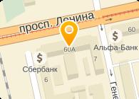 ЭНЕРГОСТРОЙГАЗ, ООО