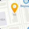 УРАЛРЕГИОНТОРГ, ООО