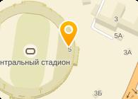 СТРОЙЛИДЕР, ООО