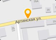 МИНЕРИКС-СТРОЙ, ООО