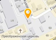 КОРАЛЛ-ПЛЮС, ООО