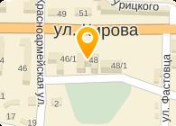 Артемовского городского округа администрация