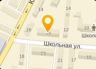 УРАЛЬСКИЙ БАНК СБЕРБАНКА № 1774/092 ОПЕРАЦИОННАЯ КАССА