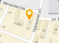УРАЛЬСКИЙ БАНК СБЕРБАНКА № 1769/055 ОПЕРАЦИОННАЯ КАССА