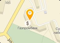 Филиал Газпромбанка в г.Сургуте