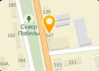 УФАЛЕЙСКИЙ РАБОЧИЙ, РЕДАКЦИЯ ГАЗЕТЫ АНО