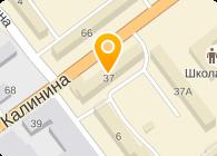 УРАЛЬСКИЙ БАНК СБЕРБАНКА РОССИИ № 5328/015 ДОПОЛНИТЕЛЬНЫЙ ОФИС