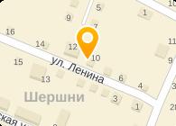 ЮНИЧЕЛ-11, ФИРМЕННЫЙ МАГАЗИН