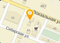 СБЕРБАНК РОССИИ ОТДЕЛЕНИЕ № 7917