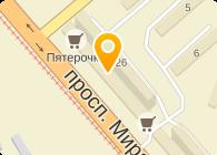 ДОМОВОЙ МАГАЗИН, ООО 'СТРОЙИНВЕСТ'