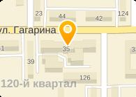 СТОМАТОЛОГИЧЕСКАЯ КЛИНИКА, ООО 'ПЕРСОНА'