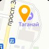 ТАГАНАЙ ГОСТИНИЦА ОАО