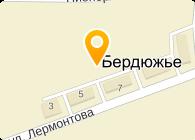 «Тюменские распределительные сети» Бердюжское РЭС: