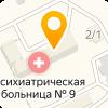 """""""ПСИХИАТРИЧЕСКАЯ БОЛЬНИЦА №9"""""""