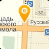 ГАПОУ «Каменск-Уральский техникум торговли и сервиса»