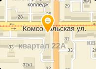 СБЕРЕГАТЕЛЬНЫЙ БАНК РФ ДОП.ОФИС №1773/047