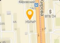 """СКБ-банк Операционный офис """"Кировский"""""""