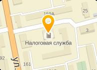 Межрайонная инспекция Федеральной налоговой службы № 20 по Челябинской области