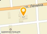 Межрайонная инспекция Федеральной налоговой службы № 19 по Челябинской области