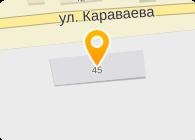 Катав-Ивановский приборостроительный завод