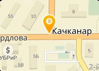 Качканарский завод ЖБИ «Запсибнефтестрой»