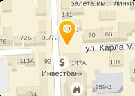 АЗС №181 ООО 'ЛУКОЙЛ-УРАЛНЕФТЕПРОДУКТ'