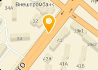 АЗС №412 ООО 'ЛУКОЙЛ-УРАЛНЕФТЕПРОДУКТ'