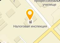 ИФНС России по г.Когалыму