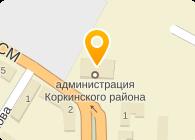 «Коркинский муниципальный район»
