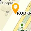 ЧЕЛИНДБАНК, КОРКИНСКИЙ ФИЛИАЛ