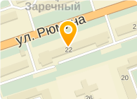 КРАСНОТУРЬИНСК-10