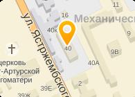 СИТАМ, ООО