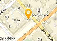 КРЕЩЕНСКИЙ ИСТОК, ООО