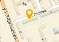 КОМБЫТСПЕЦОДЕЖДА, ООО