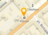 АДРЕСЪ АГЕНТСТВО НЕДВИЖИМОСТИ, ООО