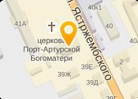 ОАО КУРГАНПРИБОР-А
