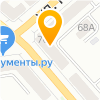 ЦЕНТР СОЦИАЛЬНОЙ ЗАЩИТЫ НАСЕЛЕНИЯ Г. КУРГАНА