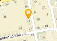 БЕТХОВЕН, ООО
