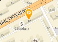 № 8599/049 КУРГАНСКОЕ ОТДЕЛЕНИЕ СБЕРБАНКА РОССИИ