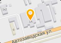 КУРГАНПРИБОР, ФГУП