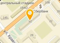 СИБИРСКИЙ ПОДШИПНИК КУРГАНСКИЙ ФИЛИАЛ, ЗАО