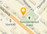 ГОСГОРТЕХНАДЗОР РОССИИ