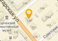 СОЮЗА ДИЗАЙНЕРОВ РОССИИ КУРГАНСКОЕ ОТДЕЛЕНИЕ