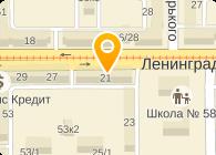 НОТАРИУС ВОРОНОВА Н.Л.
