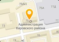 КУШВИНСКОЕ АТП, ОАО