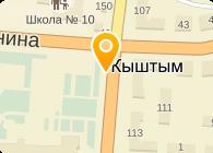 """ЗАО """"Кыштымский медеэлектролитный завод"""""""