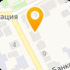 РОСГОССТРАХ-УРАЛ ООО, СТРАХОВОЙ ОТДЕЛ В Г.КЫШТЫМ