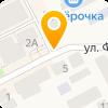 КЫШТЫМСКИЙ ФИЛИАЛ №12 ЧРО ФСС РФ